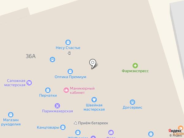 Мастерская по ремонту обуви на карте Шелехова