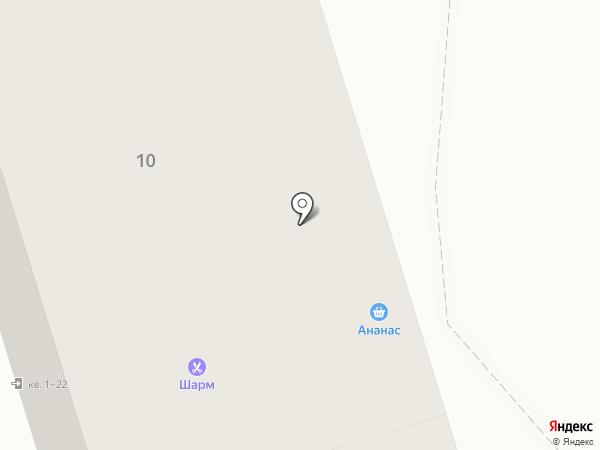 Рябинушка на карте Шелехова