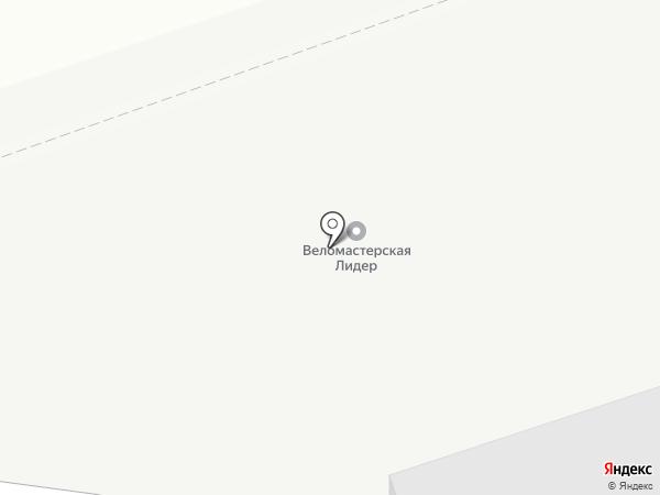 Новая энергосберегающая компания на карте Шелехова