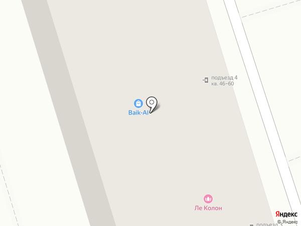 Ригла на карте Шелехова