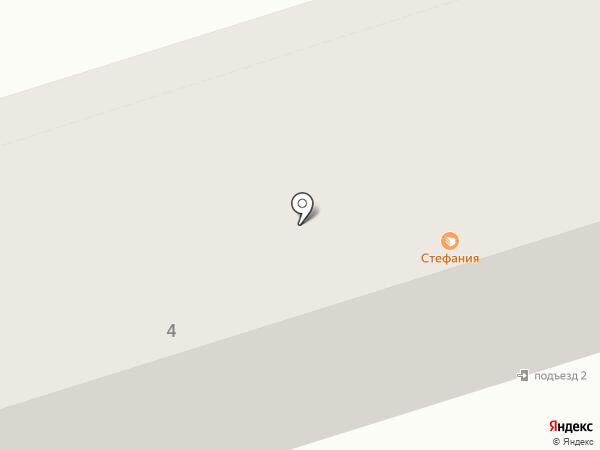 Стефания на карте Шелехова