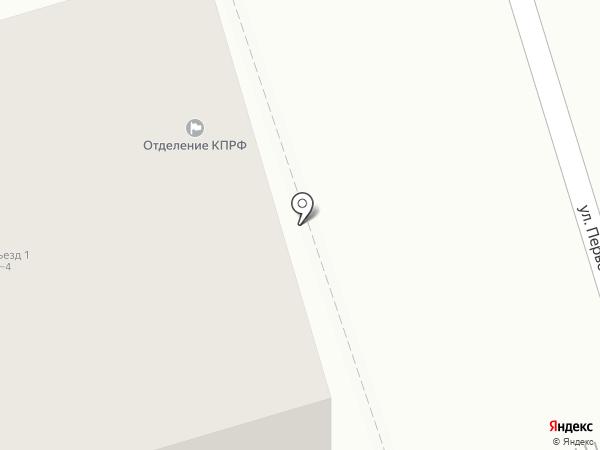 Dentist на карте Шелехова