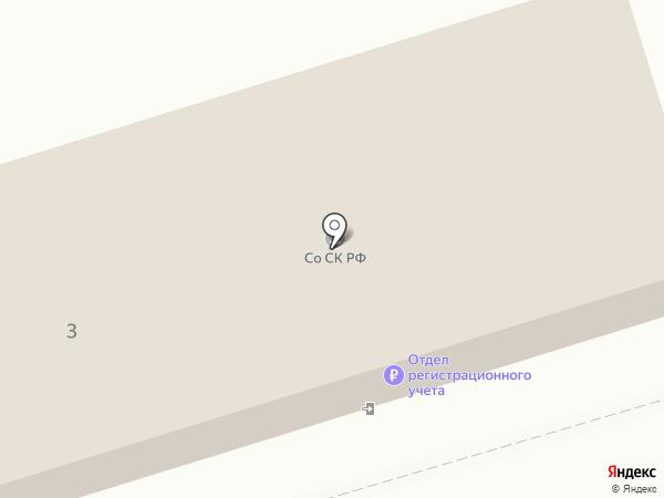 УФМС на карте Шелехова