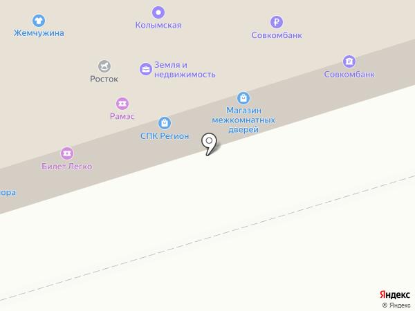 Банкомат, Совкомбанк, ПАО на карте Шелехова
