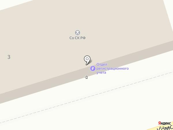 Расчетно-кассовый центр, МУП на карте Шелехова