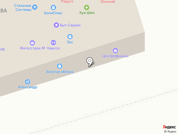 Золотое яблоко на карте Шелехова