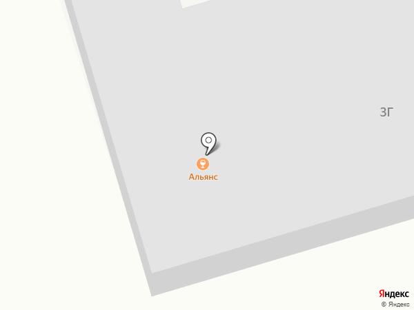 Альянс на карте Шелехова