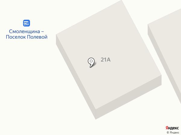 Продуктовый магазин на карте Смоленщины