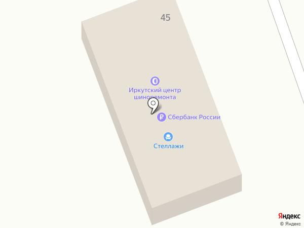 Иркутский центр шиноремонта на карте Мамон