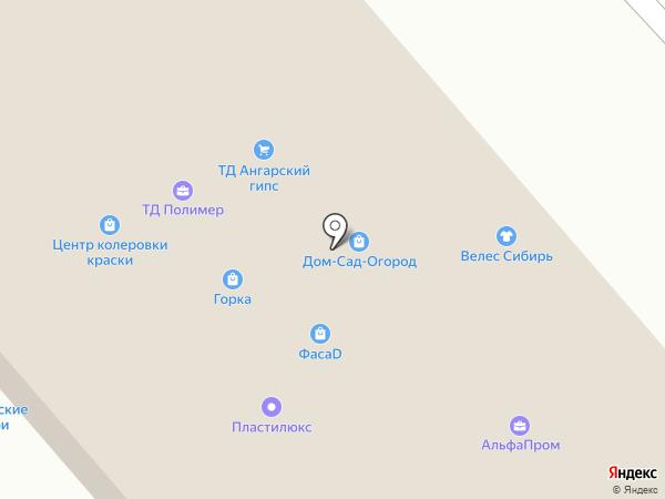 Ирснаб на карте Иркутска
