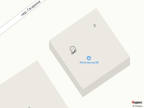 Авточехлы38 на карте Смоленщины