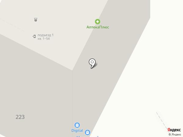 Boxberry на карте Иркутска