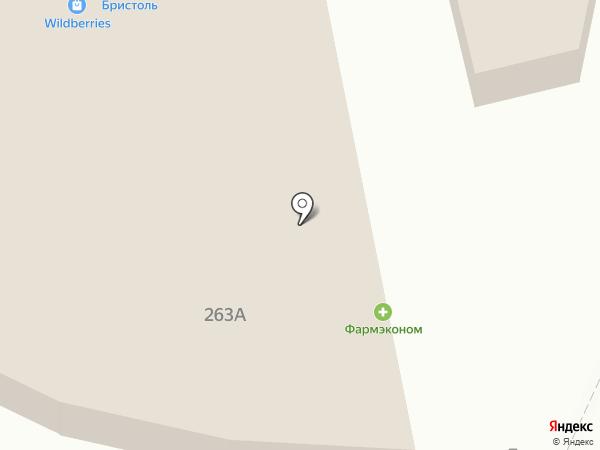 Хмельной треугольник на карте Иркутска