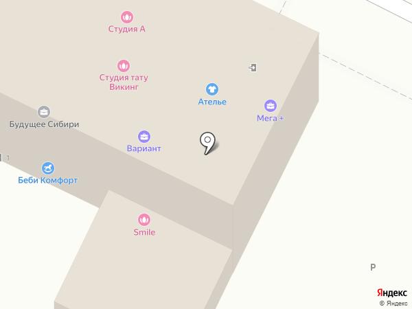 reForma club на карте Иркутска