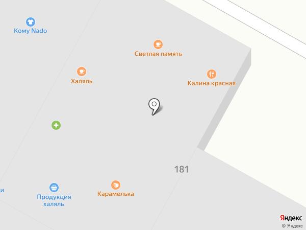 Лиан на карте Иркутска