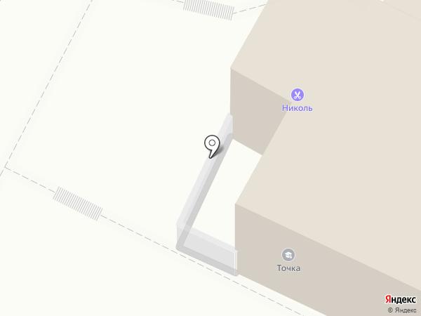 Амритта на карте Иркутска