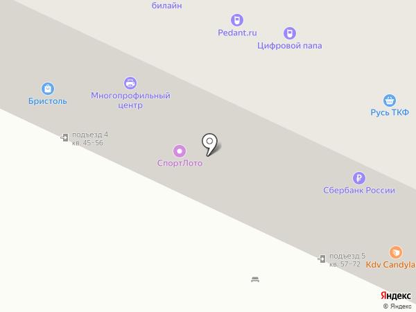 Комфорт на карте Иркутска