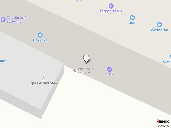 Катрин на карте Иркутска