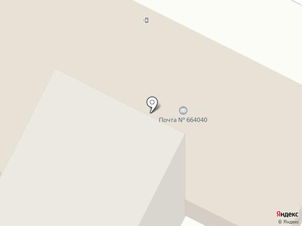 Банкомат, Почта Банк, ПАО на карте Иркутска