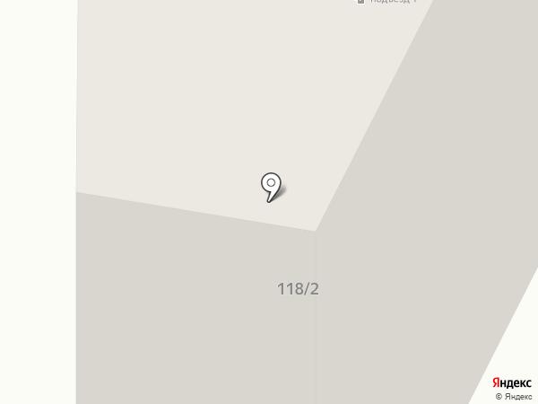 Аренда 2000 на карте Иркутска
