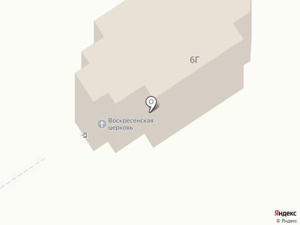 Церковь Воскресения Христова на карте Марковой