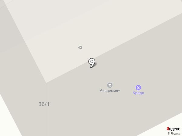 Четвероногий Бродвей на карте Иркутска