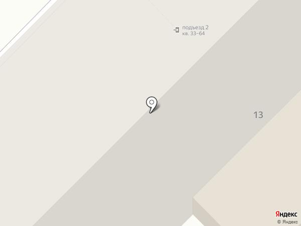 НЕПТУН 38 на карте Иркутска