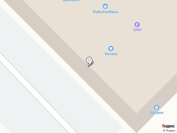 Дом быта на карте Иркутска