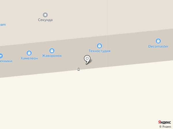 Грин Хаус на карте Иркутска