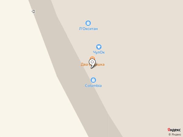 Люмери на карте Иркутска