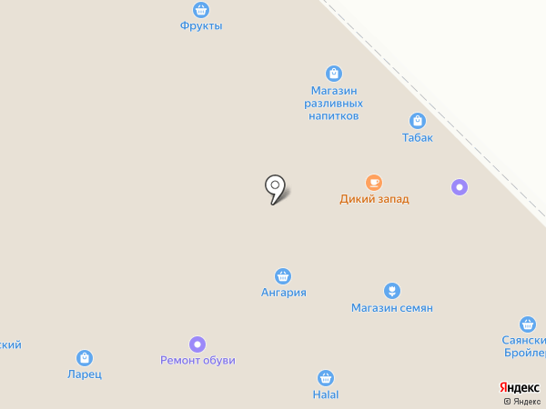 Наливай на карте Иркутска