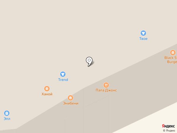 Папа Джонс на карте Иркутска