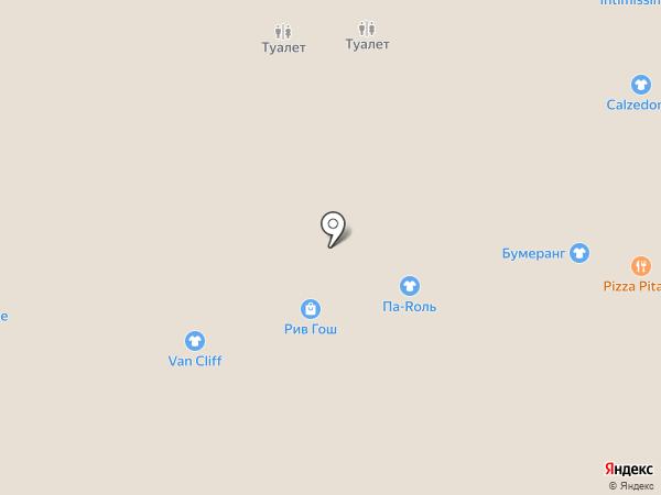 Lego на карте Иркутска