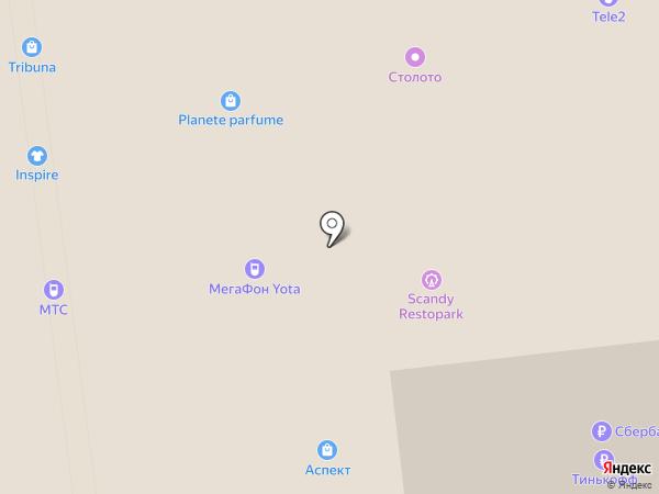 Flash Royal на карте Иркутска