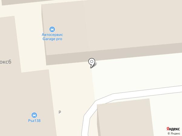 ТехноНИКОЛЬ на карте Иркутска