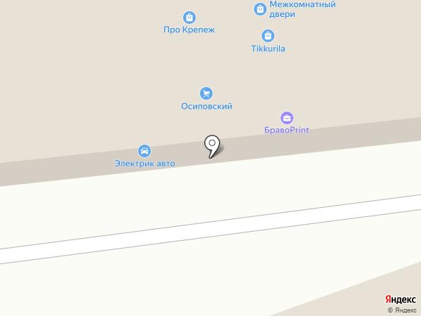 Агент Ресо на карте Иркутска