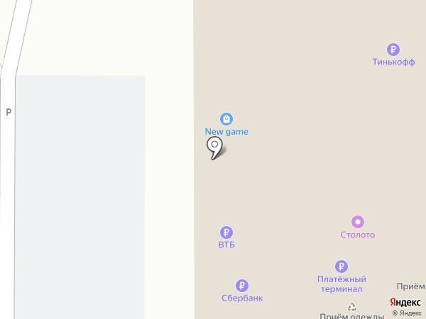 Аптека №1 на карте Иркутска