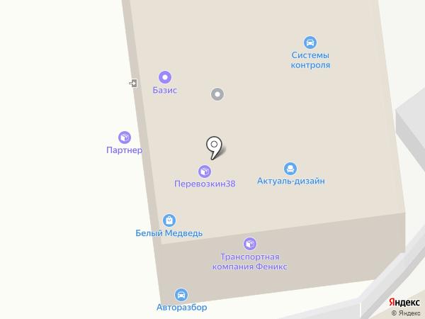 Паритет на карте Иркутска