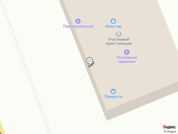 Вячеслав на карте Иркутска