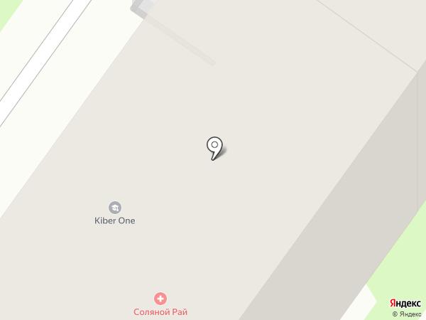 Get Beer на карте Марковой