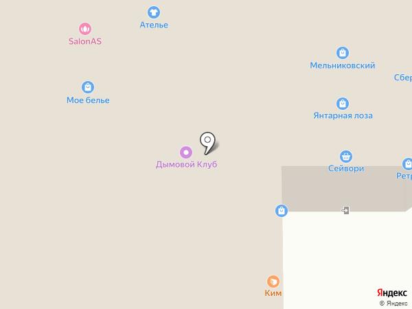 О2-Центр на карте Иркутска
