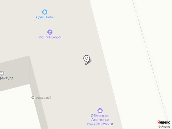 Областное агентство недвижимости на карте Иркутска