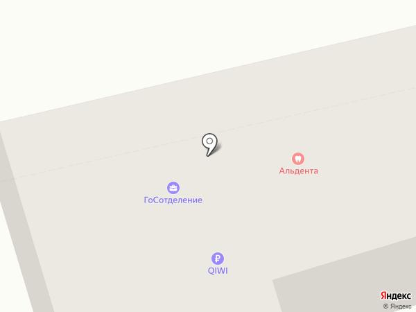 ФРОНТ на карте Иркутска