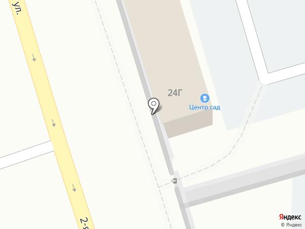 Эксион на карте Иркутска