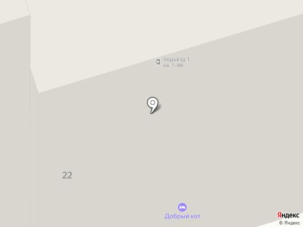 TriStudio на карте Иркутска