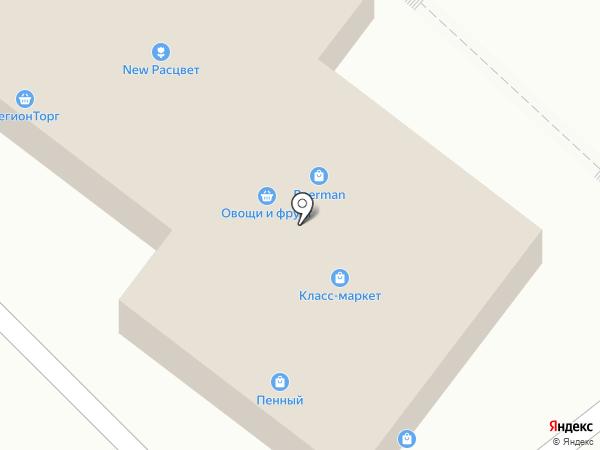 Класс-маркет на карте Марковой