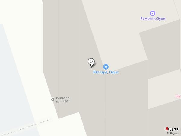 Салон-магазин на карте Иркутска