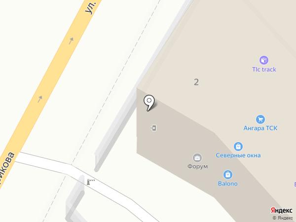 Учебный центр Охраны труда, АНО ДПО на карте Иркутска