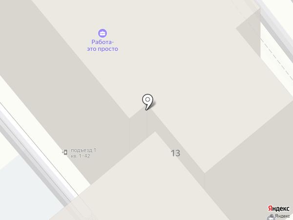 ТС-Эксплуатация на карте Иркутска