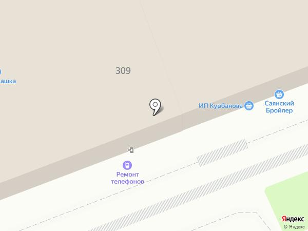 Магазин женской одежды на карте Иркутска